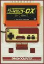 ゲームセンターCX DVD-BOX 7/DVD/BBBE-9217