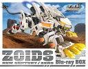 ゾイド新世紀/ZERO Blu-ray BOX 初回生産限定版