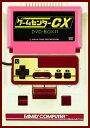 ゲームセンターCX DVD-BOX 11
