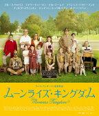 ムーンライズ・キングダム スペシャル・プライス/Blu-ray Disc/KBIXF-0076