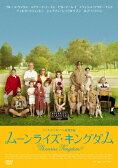 ムーンライズ・キングダム スペシャル・プライス/DVD/HBIBF-8292