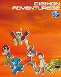 【完全初回生産限定版】デジモンアドベンチャー02 15th Anniversary Blu-ray BOX ジョグレスエディション/Blu-ray Disc/BIXA-9489