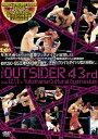ジ・アウトサイダー 43rd RINGS/THE OUTSIDER~SPECIAL~ in 横浜文化体育館/DVD/ ハピネット BBBE-2988