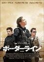 ボーダーライン/DVD/BIBF-3033