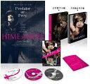 ヒメアノ~ル 豪華版/Blu-ray Disc/BIXJ-0228