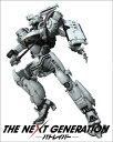 THE NEXT GENERATION パトレイバー/シリーズ全7章 BD-BOX<スペシャル・プライス>/Blu-ray Disc/ ハピネット BIXJ-9467