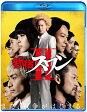 新宿スワンII/Blu-ray Disc/BIXJ-0234