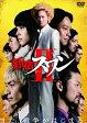 新宿スワンII/DVD/BIBJ-3180