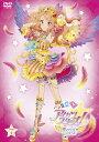 アイカツスターズ! 星のツバサシリーズ 7/DVD/ ハピネット BIBA-3196