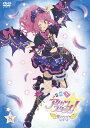 アイカツスターズ! 星のツバサシリーズ 8/DVD/ ハピネット BIBA-3197