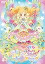 アイカツスターズ! 星のツバサシリーズ 9/DVD/ ハピネット BIBA-3198