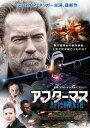 アフターマス/Blu-ray Disc/ ハピネット HPXR-217