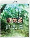 追憶の森 スペシャル・プライス/Blu-ray Disc/ ハピネット KBIXF-0225