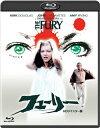 フューリー -HDリマスター版-/Blu-ray Disc/ ハピネット BBXF-2117