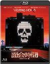 面会時間 -HDリマスター版-/Blu-ray Disc/ ハピネット BBXF-2119