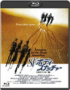 SF/ボディ・スナッチャー -HDリマスター版-/Blu-ray Disc/ ハピネット BBXF-2120