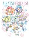 アイカツフレンズ!Blu-ray BOX 4/Blu-ray Disc/ ハピネット BIXA-9009