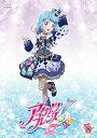 アイカツフレンズ! 8/DVD/ ハピネット BIBA-3308