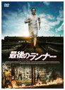 最後のランナー/DVD/ ハピネット HPBR-313