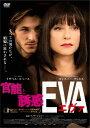 エヴァ/DVD/ ハピネット HPBR-315
