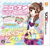 ニコ☆プチ ガールズランウェイ/3DS/CTRPBNPJ/A 全年齢対象