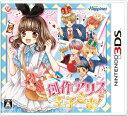 創作アリスと王子さま!/3DS/CTRPARZJ/A 全年齢対象