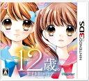 12歳。~恋するDiary~/3DS/CTRPBA7J/A 全年齢対象