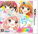 12歳。 とろけるパズル・ふたりのハーモニー/3DS//A 全年齢対象 ハピネット CTRPA2PJ