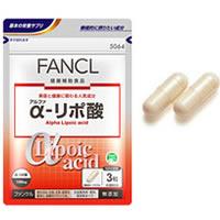 ファンケル アルファリポ酸 90粒