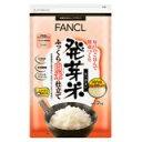 ファンケル発芽米 ふっくら白米仕立て 2kg