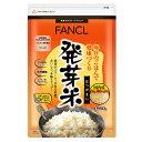 ファンケル 発芽玄米 950g