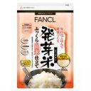 ファンケル発芽米 ふっくら白米仕立て 950g