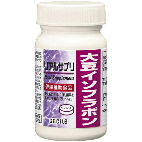 リアルサプリ 大豆イソフラボン 60粒