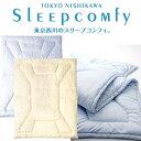 西川産業 Sleepcomfy あったか快適ウォッシャブルポリエステル掛けふとん コンパクト&ウィッシャブルタイプ シングル ベージュ KCN1551100-B SY9550の画像