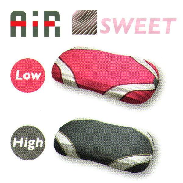 西川産業 西川 エアー AIR 枕 コンディショニング ピロー 特殊立体構造 枕 ふんわりやさしく適度な弾力