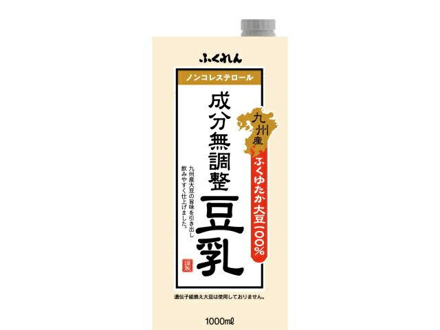 ふくれん 九州産 ふくゆたか大豆 成分無調整豆乳 1L