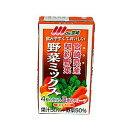 JA宮崎 野菜ミックス 125mlの画像