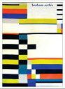 Bauhaus/バウハウス《Ruth consemuller Gobelin 1930/IBH70040》