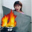 ノムラテック 家庭用キッチン用 消火くん ブリスタータイプ