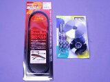 DAYTONA デイトナ アラミド繊維使用の強化Vベルト 品番:37258