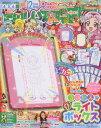 たのしい幼稚園 2018年 12月号 雑誌 /講談社 講談社