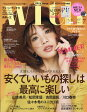 with (ウィズ) 2017年 07月号 雑誌 /講談社