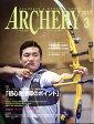 ARCHERY (アーチェリー) 2017年 03月号 雑誌 /レオ・プランニング