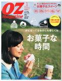 OZ magazine (オズ・マガジン) 2014年 01月号 雑誌