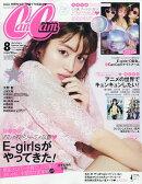 CanCam (キャンキャン) 2017年 08月号 雑誌 /小学館