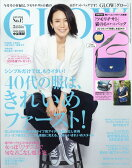 GLOW (グロー) 2017年 05月号 雑誌 /宝島社