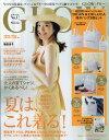 GLOW (グロー) 2017年 08月号 雑誌 /宝島社
