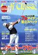 Golf Classic (ゴルフクラッシック) 2017年 05月号 雑誌 /日本文化出版