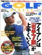 GOLF DIGEST (ゴルフダイジェスト) 2017年 04月号 雑誌 /ゴルフダイジェスト社