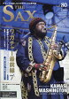 The SAX (ザ・サックス) 2017年 01月号 雑誌 /アルソ出版